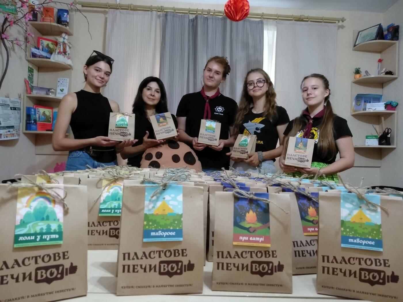 В Кривом Роге можно купить пластовое печенье, приготовленное по уникальному рецепту, - ФОТО, фото-1