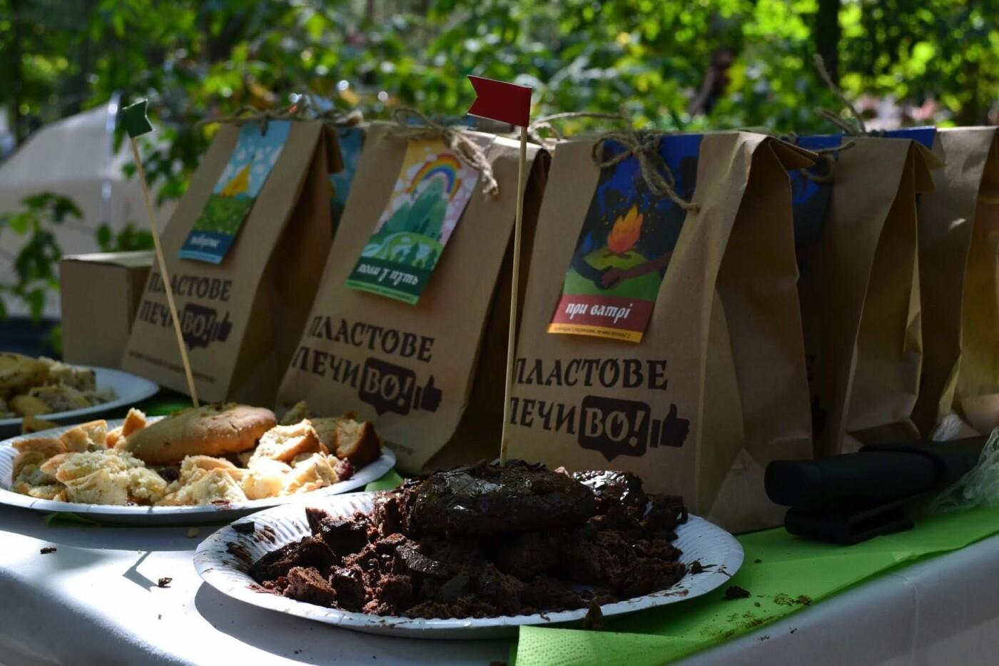 В Кривом Роге можно купить пластовое печенье, приготовленное по уникальному рецепту, - ФОТО, фото-4