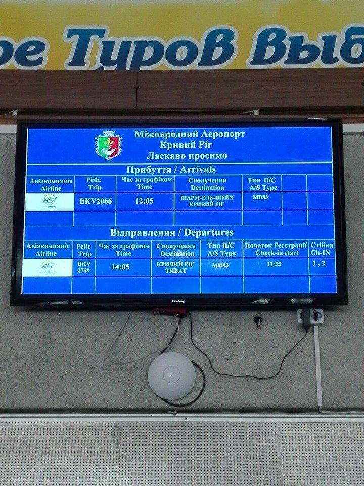 Из криворожского аэропорта впервые вылетел самолет в Черногорию, - ФОТО , фото-6