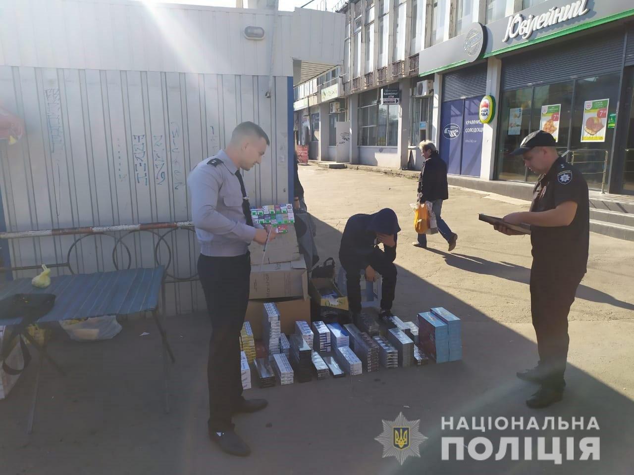 """В Кривом Роге """"отработали"""" район и изъяли 1400 пачек контрафактных сигарет, - ФОТО , фото-2"""