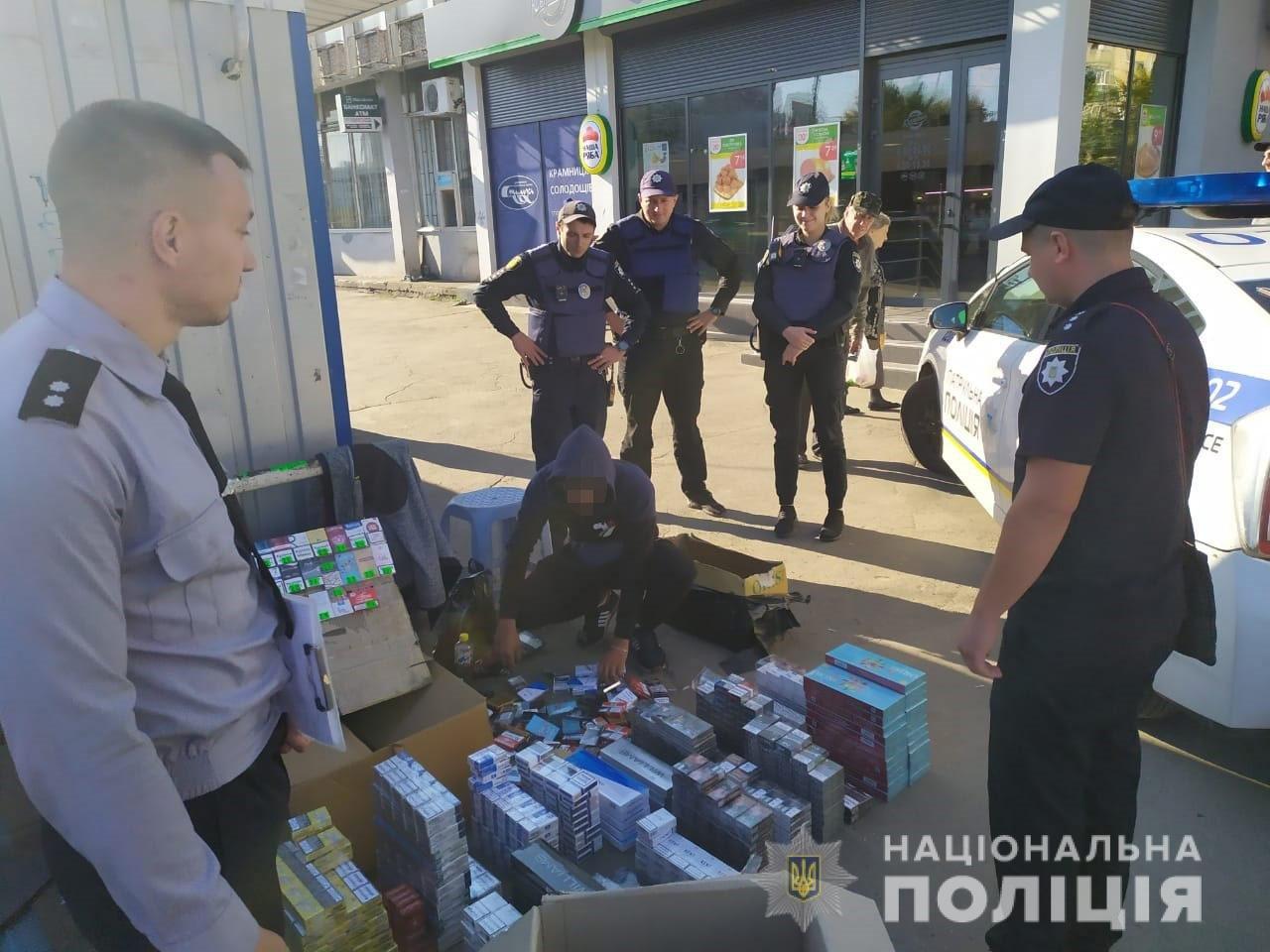 """В Кривом Роге """"отработали"""" район и изъяли 1400 пачек контрафактных сигарет, - ФОТО , фото-1"""