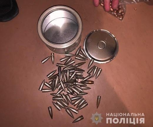 Дома у криворожанина во время обыска нашли арсенал оружия, - ФОТО, фото-4
