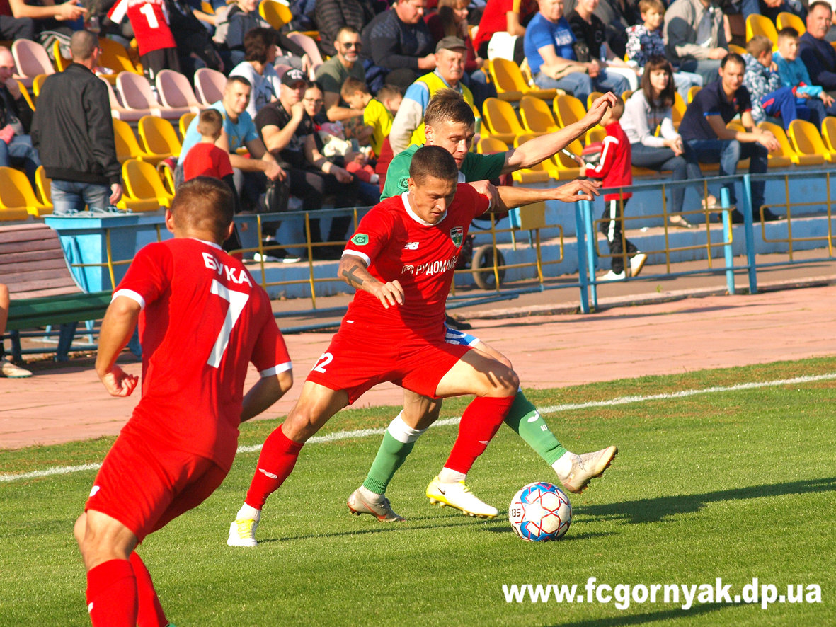 Криворожские футболисты проиграли соперникам из Херсона, - ФОТО , фото-1
