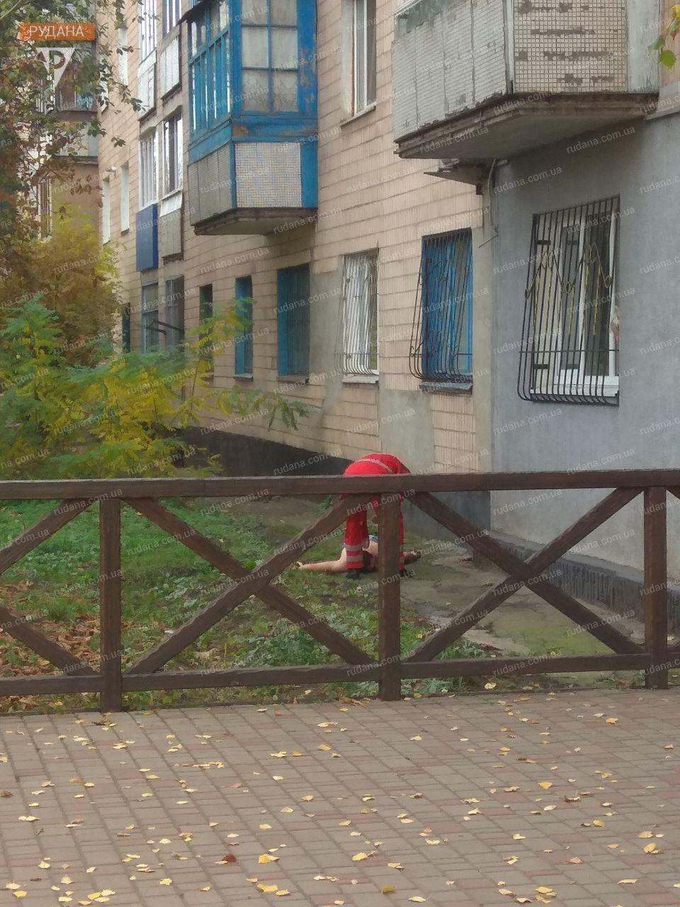 В Кривом Роге обнаженный мужчина выпал из окна, - ФОТО 18+, фото-4