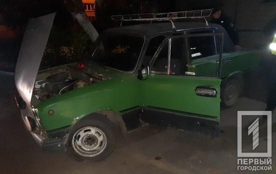 Трое несовершеннолетних криворожан чуть не попали в ДТП на машине без документов, - ФОТО , фото-1