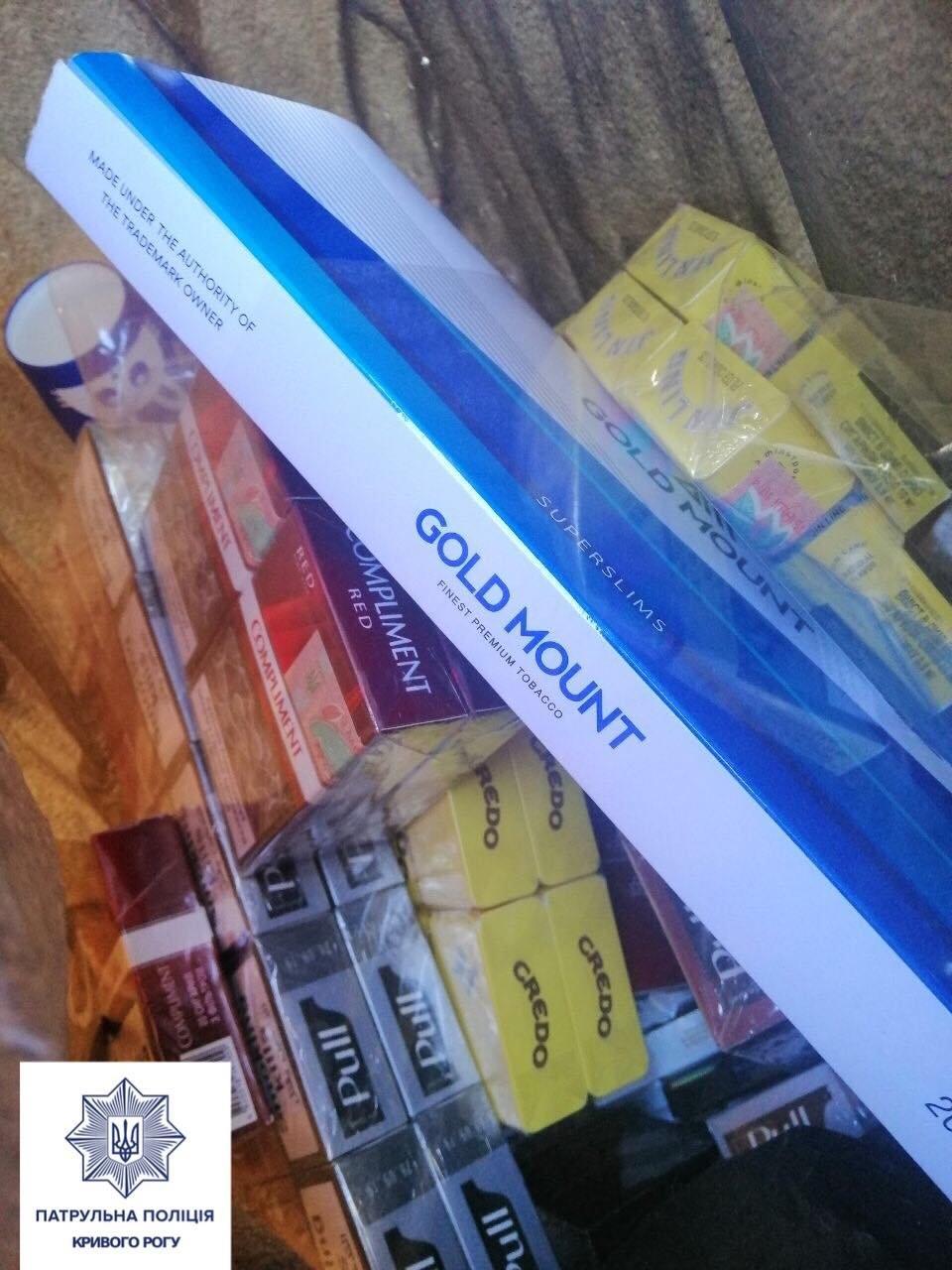 В Кривом Роге конфисковали коробки с контрабандным товаром, - ФОТО, фото-5
