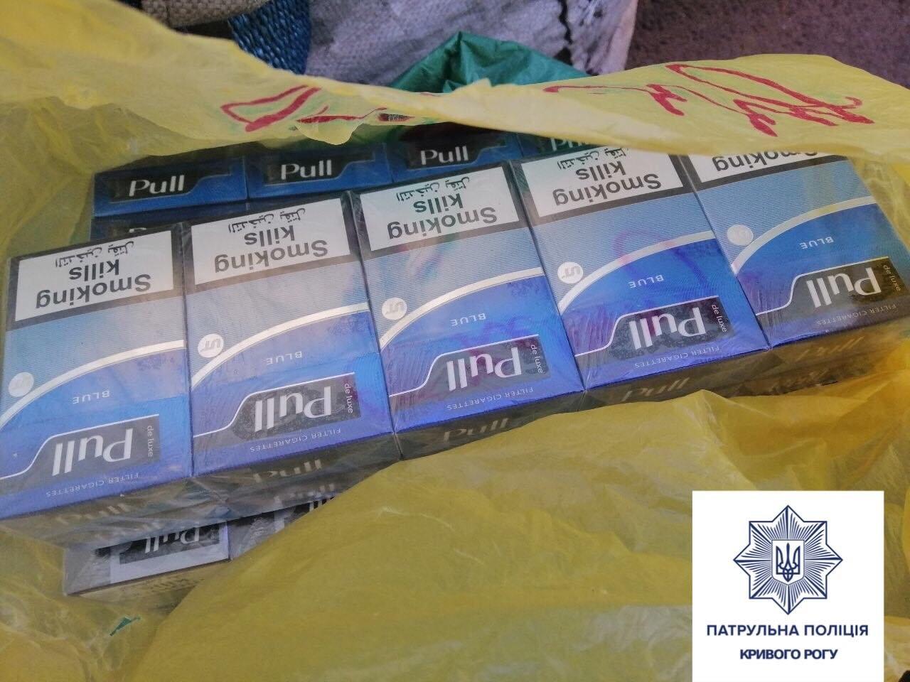 В Кривом Роге конфисковали коробки с контрабандным товаром, - ФОТО, фото-4