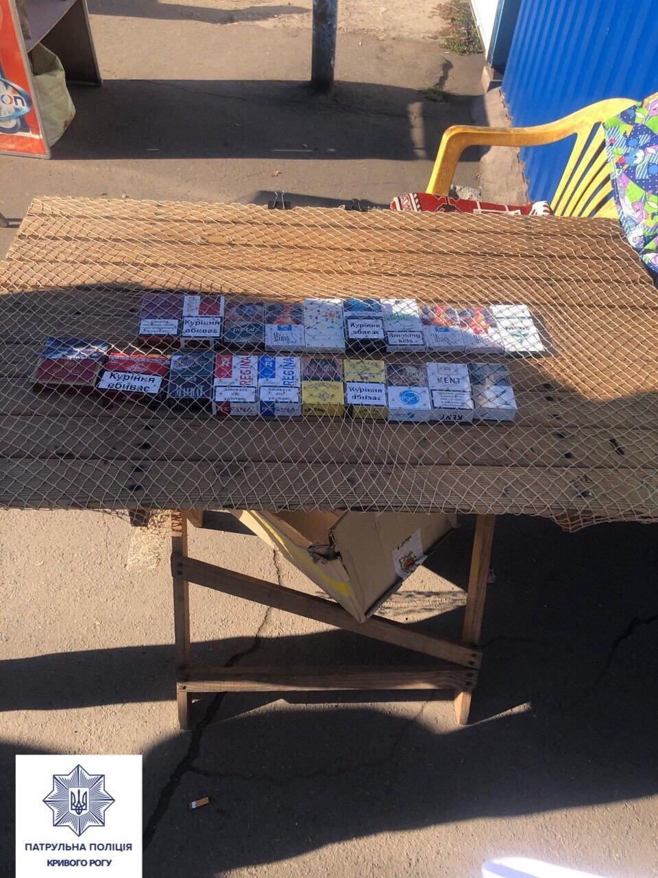 В Кривом Роге конфисковали коробки с контрабандным товаром, - ФОТО, фото-1