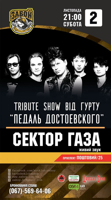 Женский фестиваль Анима, турнир по боксу, регбийный матч, концерт Alekseev: куда пойти криворожанам на выходных , фото-8