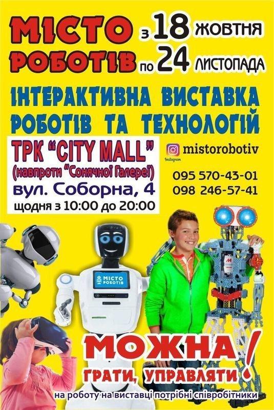 Женский фестиваль Анима, турнир по боксу, регбийный матч, концерт Alekseev: куда пойти криворожанам на выходных , фото-5