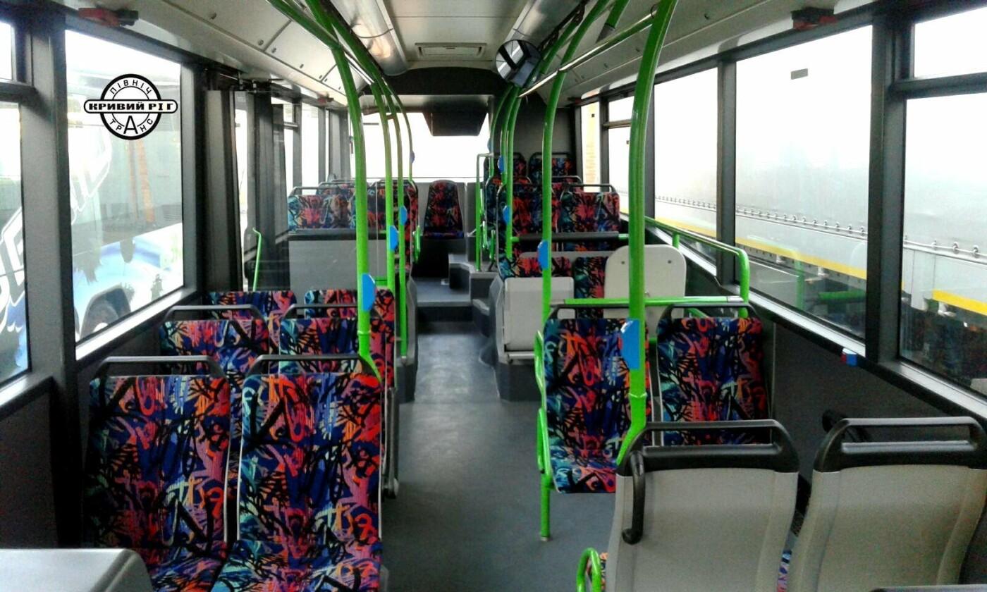 """На один из маршрутов Кривого Рога выпустили """"красавец-автобус"""", - ФОТО, фото-3"""