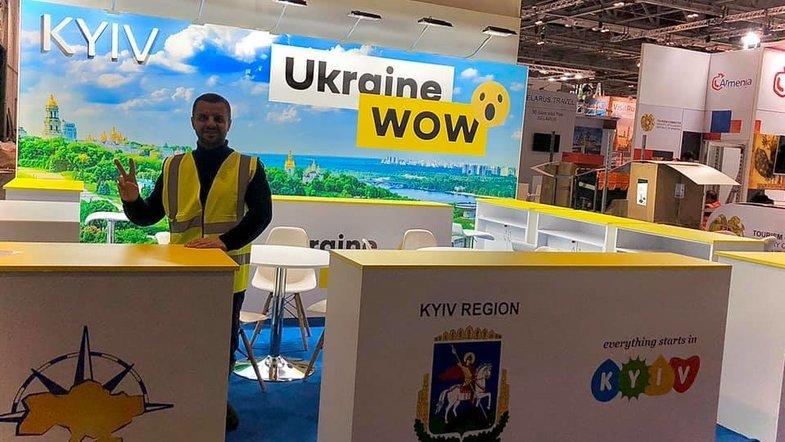 Кривой Рог представляет Украину на международной туристической выставке в Лондоне, - ФОТО, фото-2