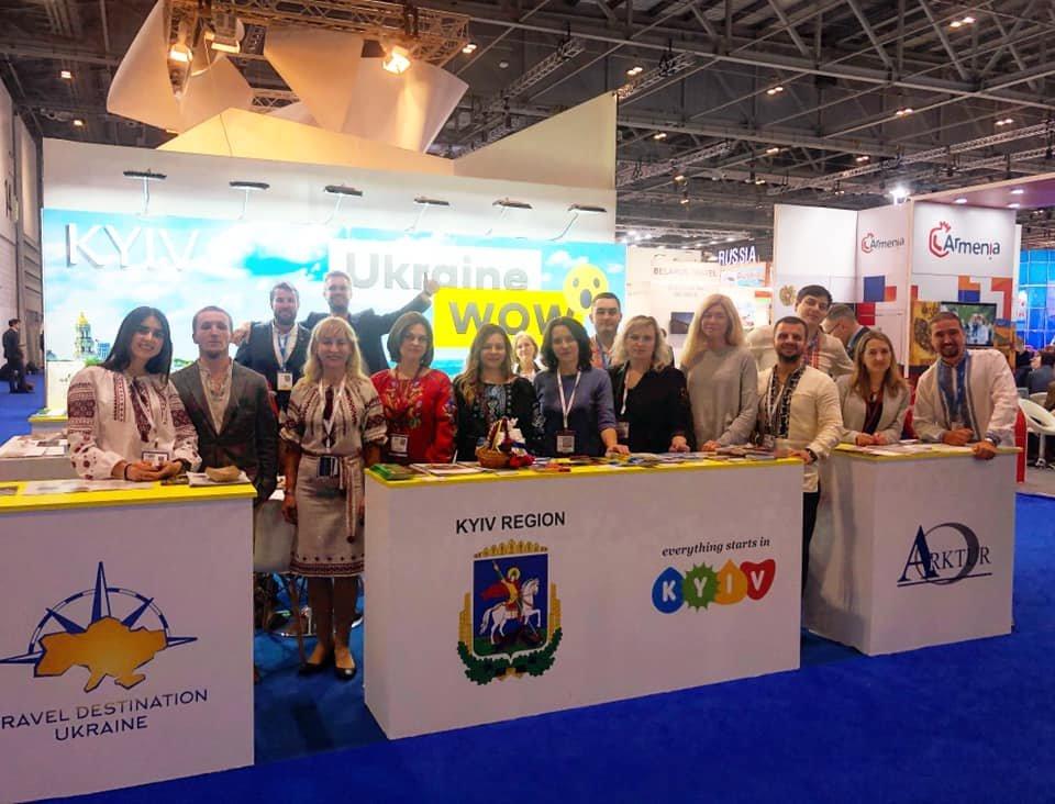 Кривой Рог представляет Украину на международной туристической выставке в Лондоне, - ФОТО, фото-1