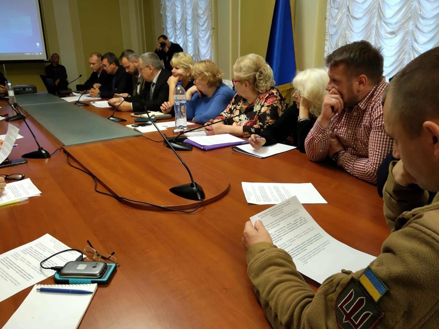 Криворожане обсуждали в Киеве законопроект о защите пленных и пропавших без вести, - ФОТО, фото-4