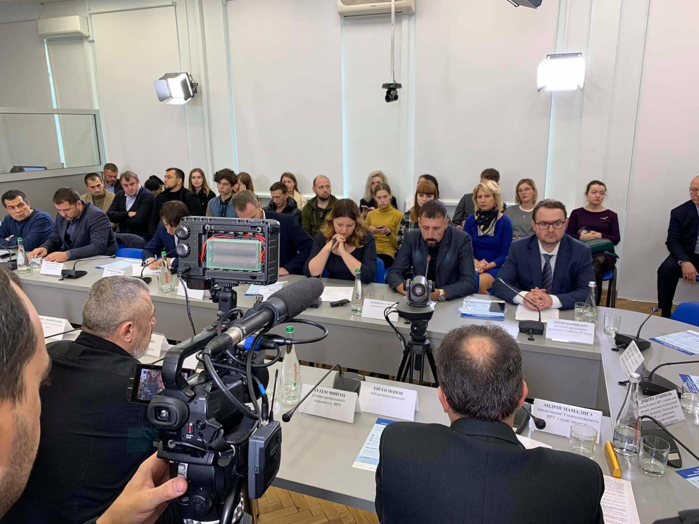 Криворожане обсуждали в Киеве законопроект о защите пленных и пропавших без вести, - ФОТО, фото-2