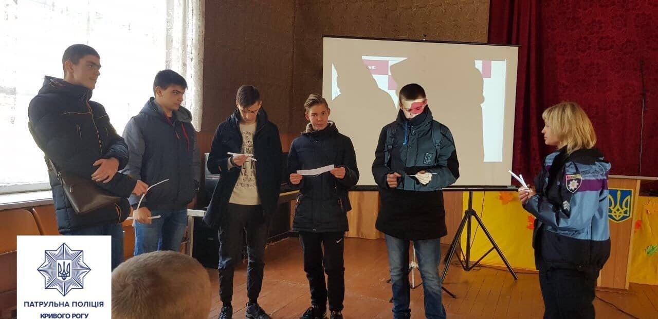 Криворожские школьники удивили патрульных во время демонстрации буллинга, - ФОТО , фото-4