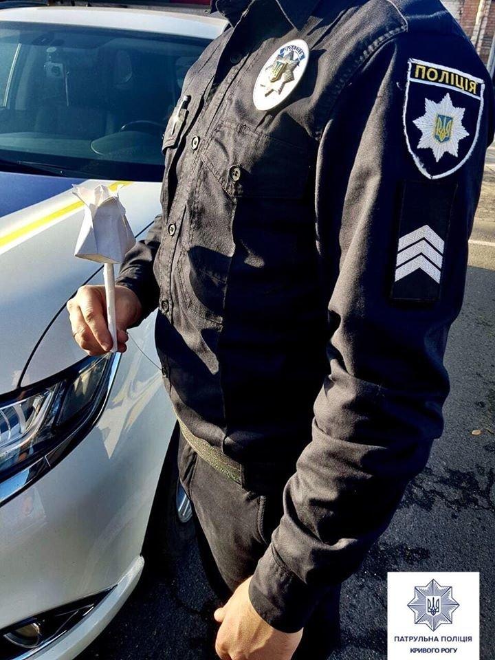 Криворожские школьники удивили патрульных во время демонстрации буллинга, - ФОТО , фото-5