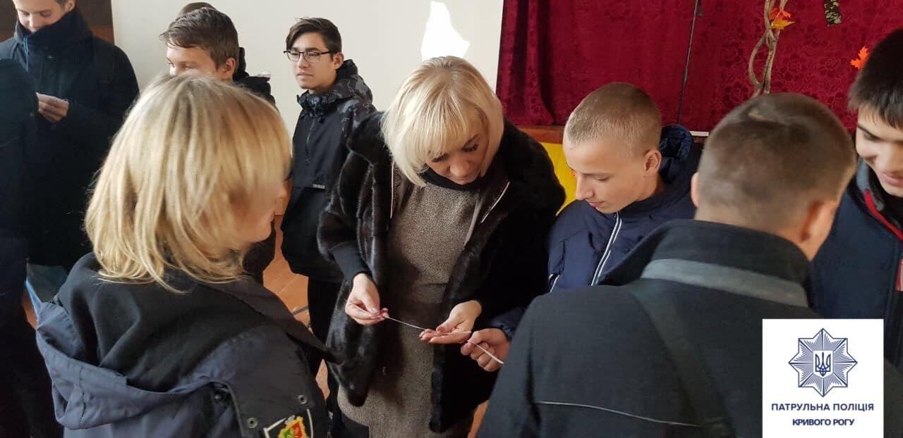 Криворожские школьники удивили патрульных во время демонстрации буллинга, - ФОТО , фото-3