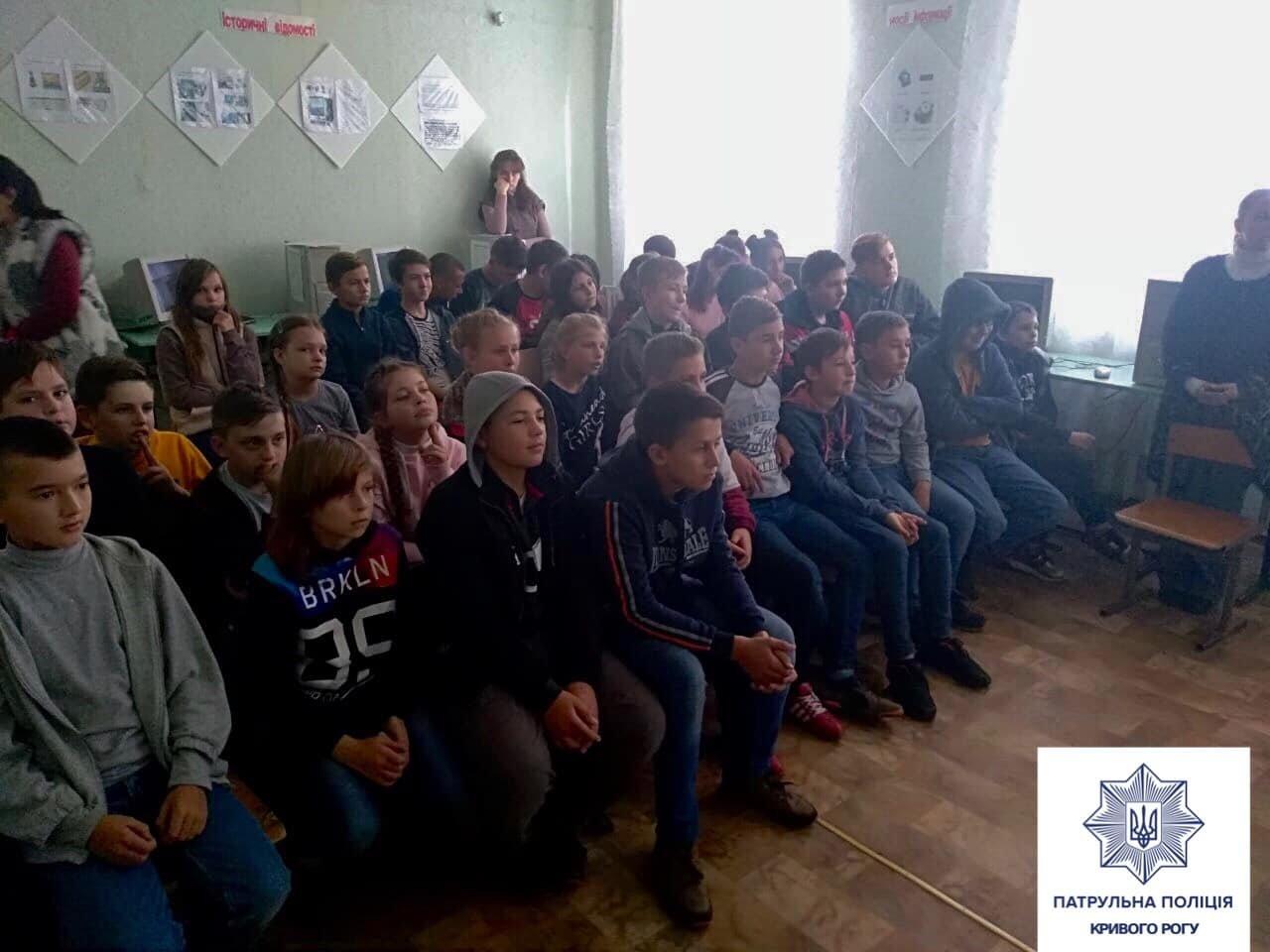 Криворожские школьники удивили патрульных во время демонстрации буллинга, - ФОТО , фото-2