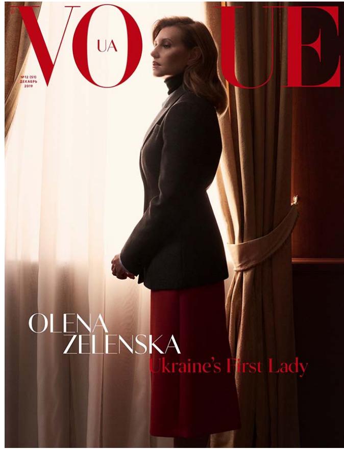 Криворожанка появилась сразу на трех обложках Vogue UA, - ФОТО , фото-2