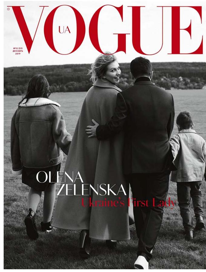 Криворожанка появилась сразу на трех обложках Vogue UA, - ФОТО , фото-1