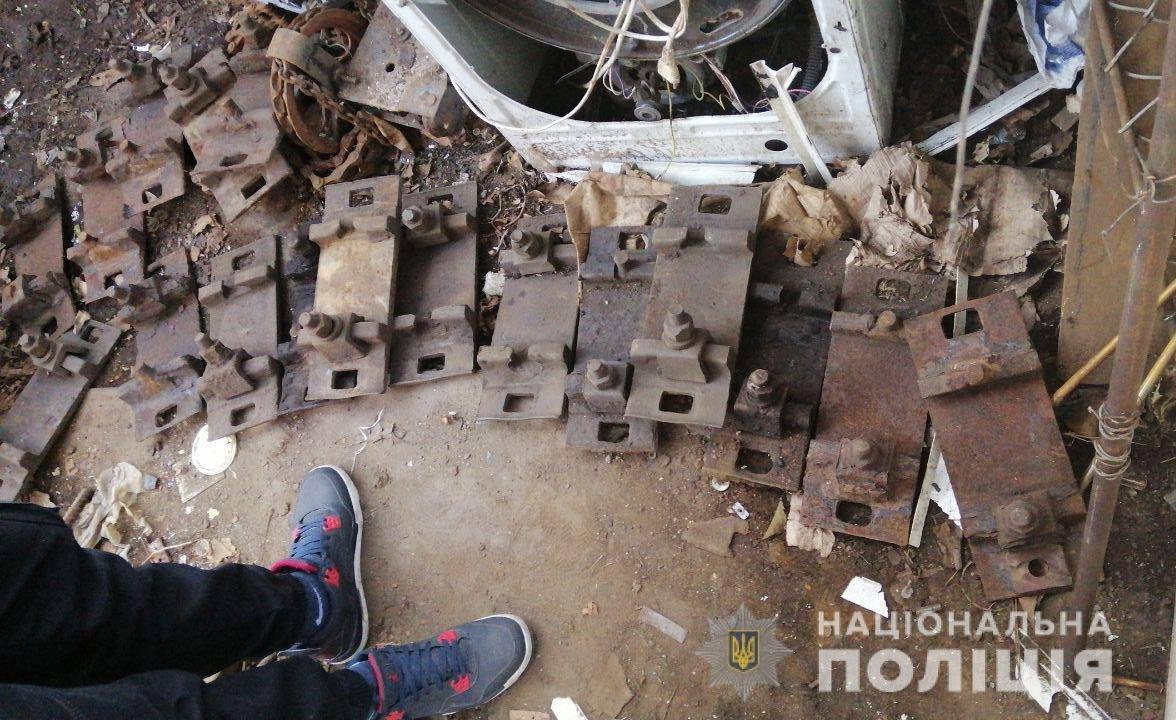 """В Кривом Роге в незаконной """"металлоприемке"""" обнаружили запчасти к железнодорожным конструкциям, - ФОТО , фото-1"""