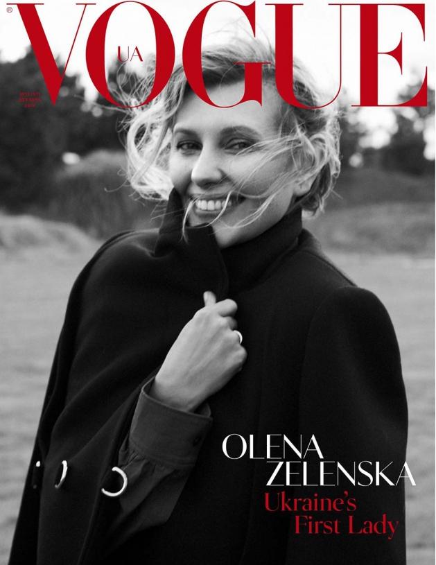 Криворожанка появилась сразу на трех обложках Vogue UA, - ФОТО , фото-3