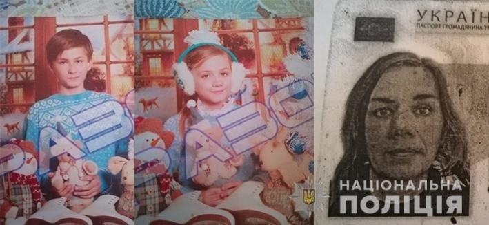 Полиция разыскивает пропавших неделю назад мать с двумя детьми, - ФОТО, фото-1