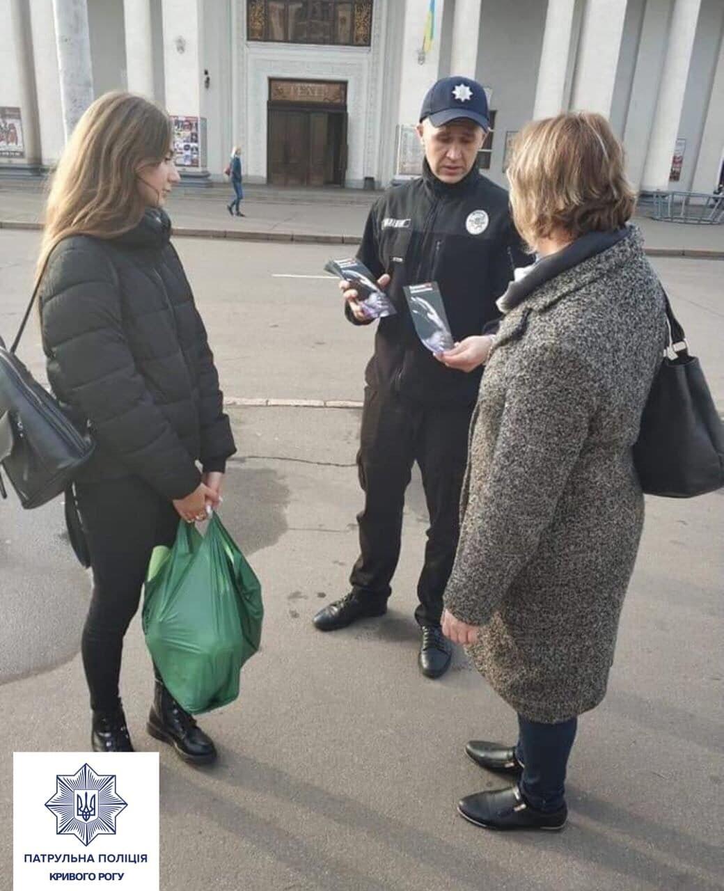 Патрульная полиция Кривого Рога помогает горожанам защититься от домашнего насилия, - ФОТО, фото-1