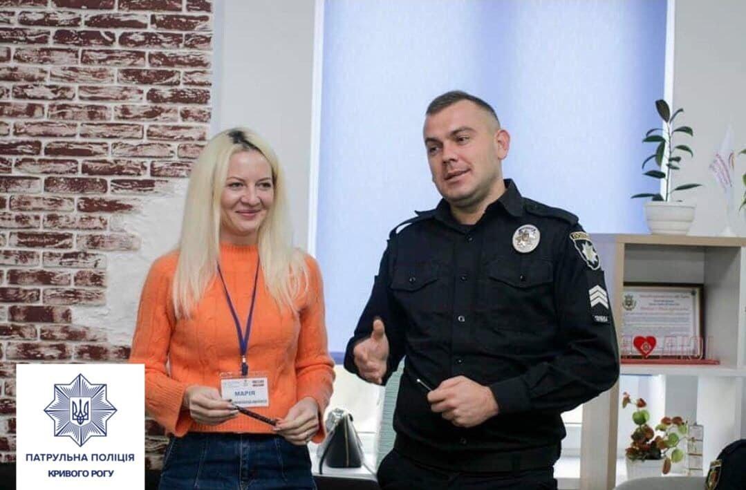 Патрульная полиция Кривого Рога помогает горожанам защититься от домашнего насилия, - ФОТО, фото-9