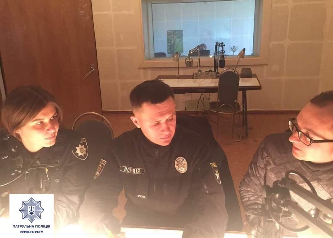 Патрульная полиция Кривого Рога помогает горожанам защититься от домашнего насилия, - ФОТО, фото-5