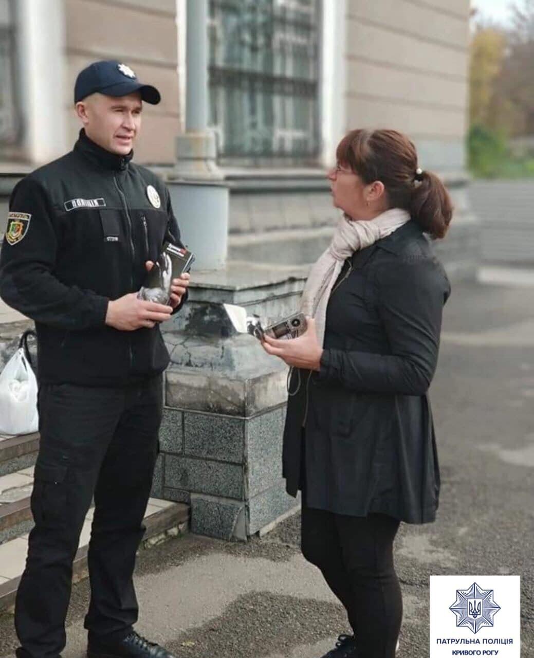 Патрульная полиция Кривого Рога помогает горожанам защититься от домашнего насилия, - ФОТО, фото-3