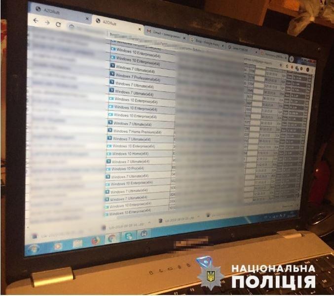 """Киберполиция задержала 20-летнего хакера, который распространял вирус и """"сливал"""" конфиденциальную информацию, - ФОТО , фото-1"""