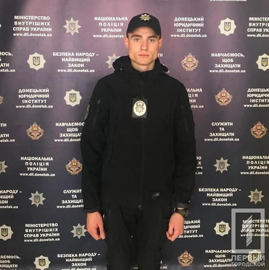 В Кривом Роге курсанты выявили и помогли задержать мужчину с наркотиками, - ФОТО , фото-2