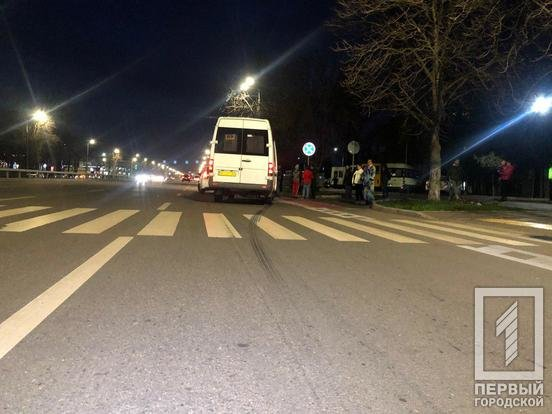 Маршрутка сбила пешехода в Кривом Роге, - ФОТО  , фото-5