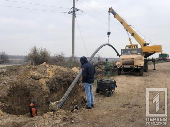 "Сотрудники ""Кривбасспромводоснабжение"" во время замены трубопровода нашли останки солдата ВМВ, - ФОТО , фото-5"