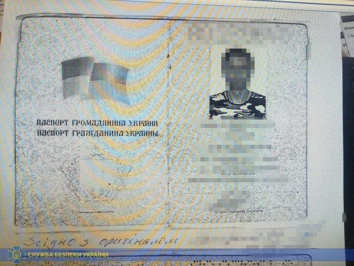 Землю в центре Днепра пытались украсть с помощью несуществующего чиновника Госгеокадастра, фото-2