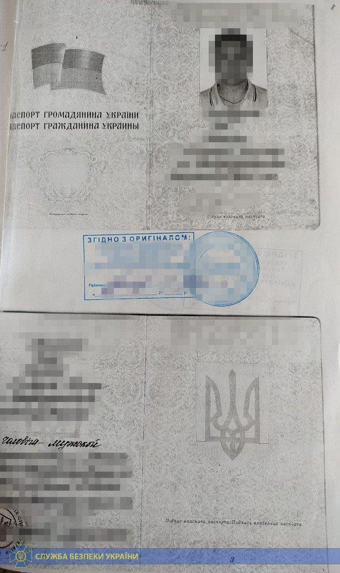 Землю в центре Днепра пытались украсть с помощью несуществующего чиновника Госгеокадастра, фото-3