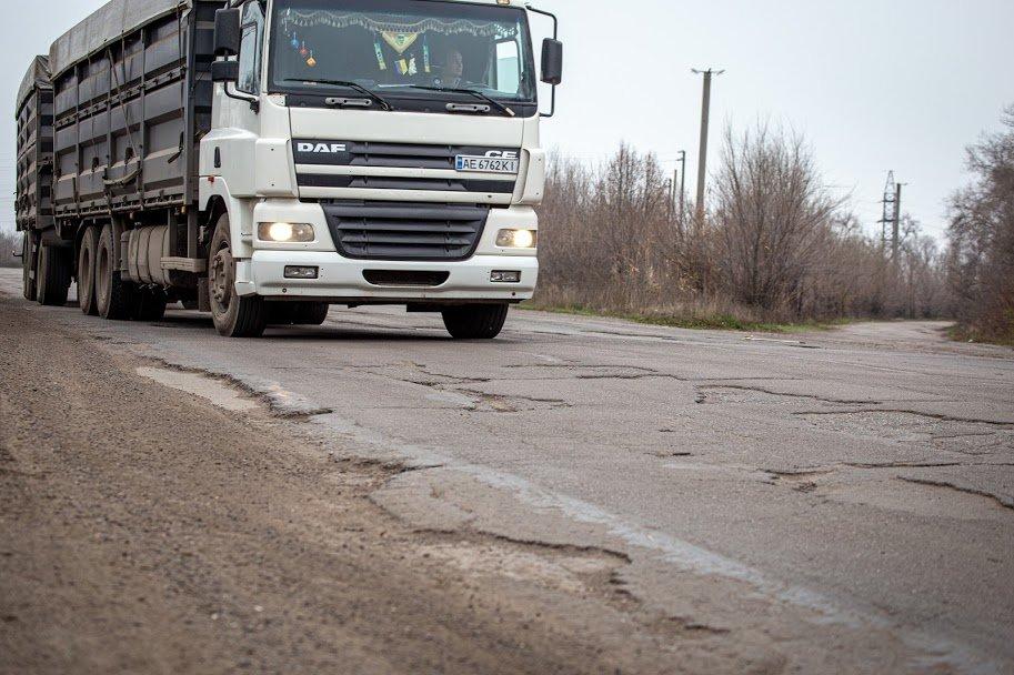 Глава ОГА рассказал, кто, когда и как отремонтирует объездную дорогу вокруг Кривого Рога, фото-4