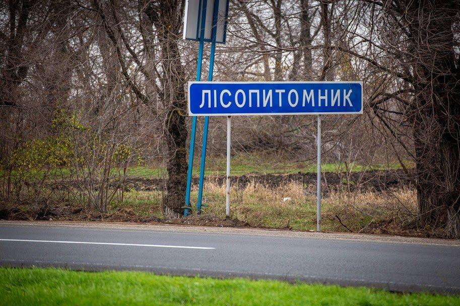 Глава ОГА рассказал, кто, когда и как отремонтирует объездную дорогу вокруг Кривого Рога, фото-7
