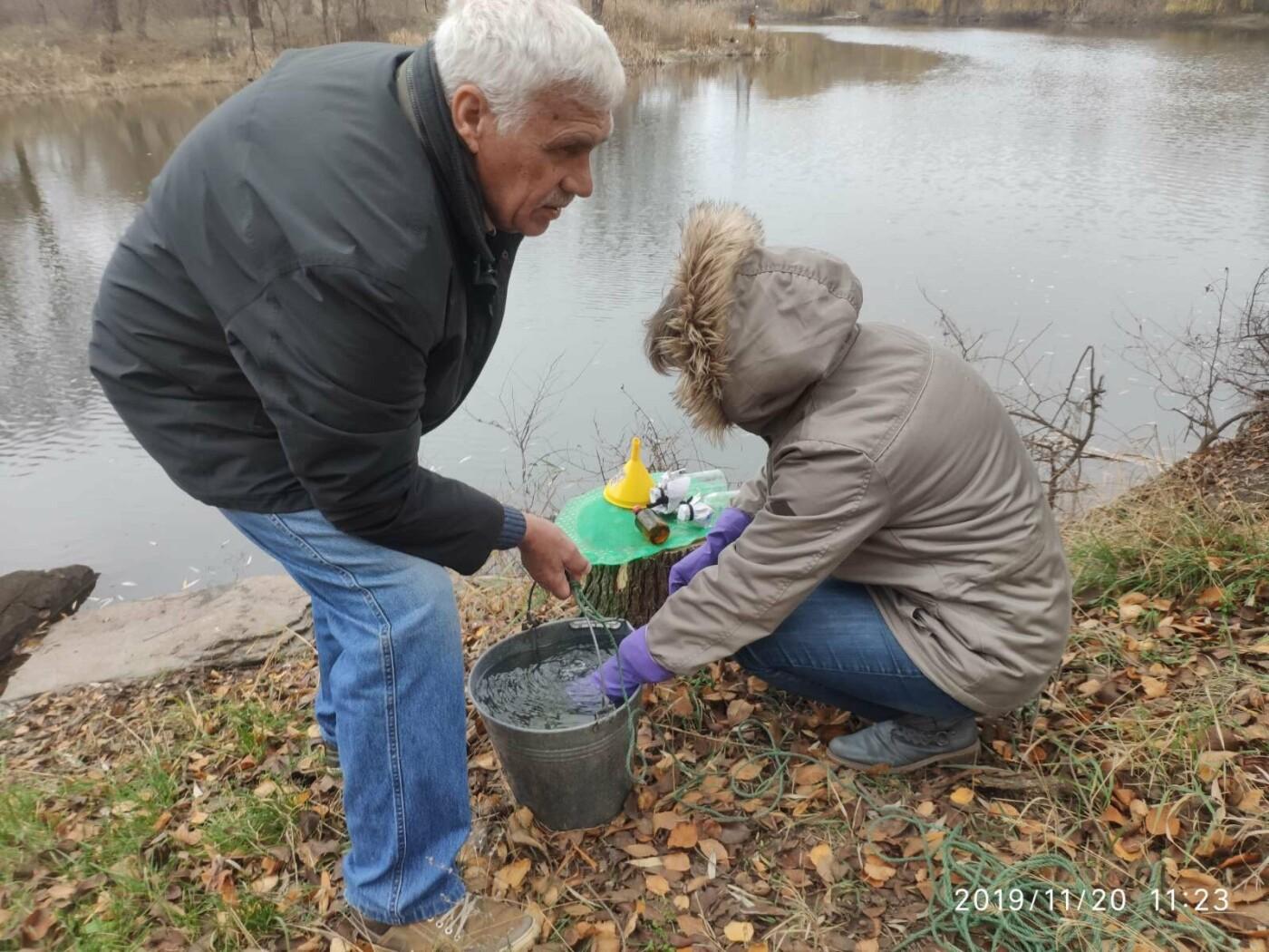 Во время отбора проб воды криворожские экологи обнаружили сброс бытовых стоков в реку Саксагань, - ФОТО, фото-3