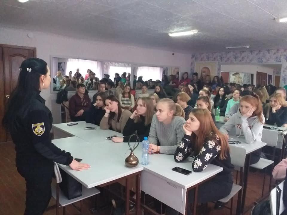 Полицейские обучали учащихся УПЦ безопасности в условиях насилия и буллинга, - ФОТО, фото-1