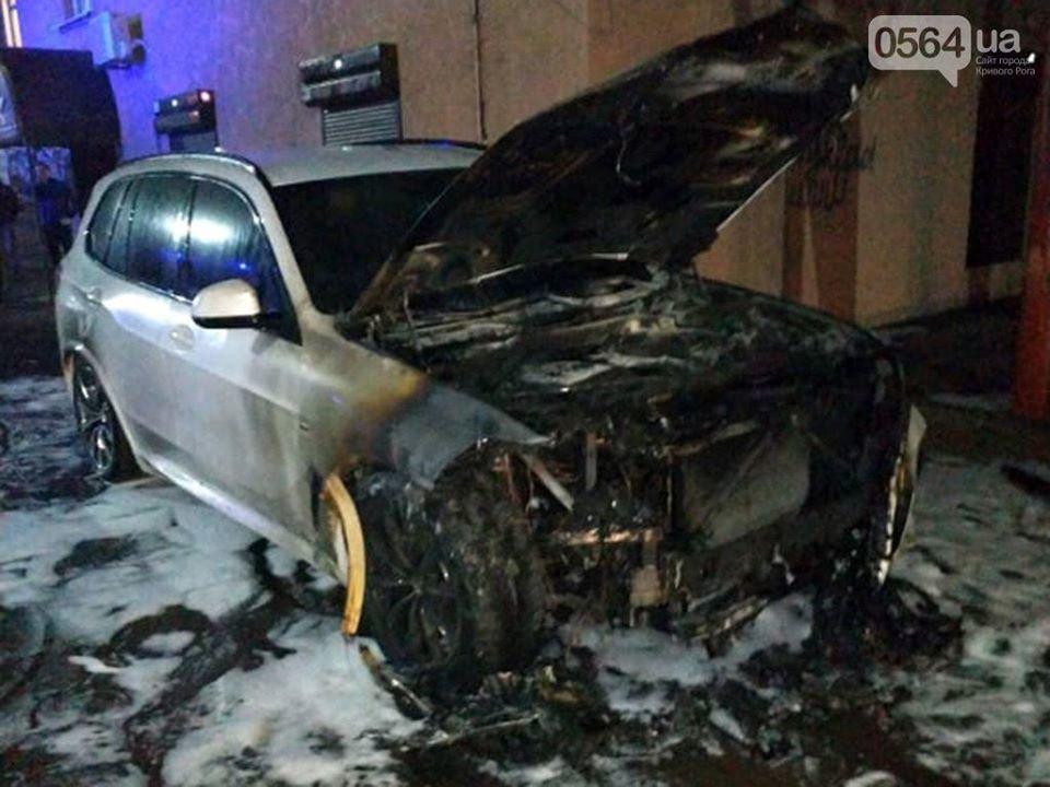 """После заявления депутата о """"чудесах"""" в Кривом Роге, сгорела ее машина, - ФОТО, фото-1"""