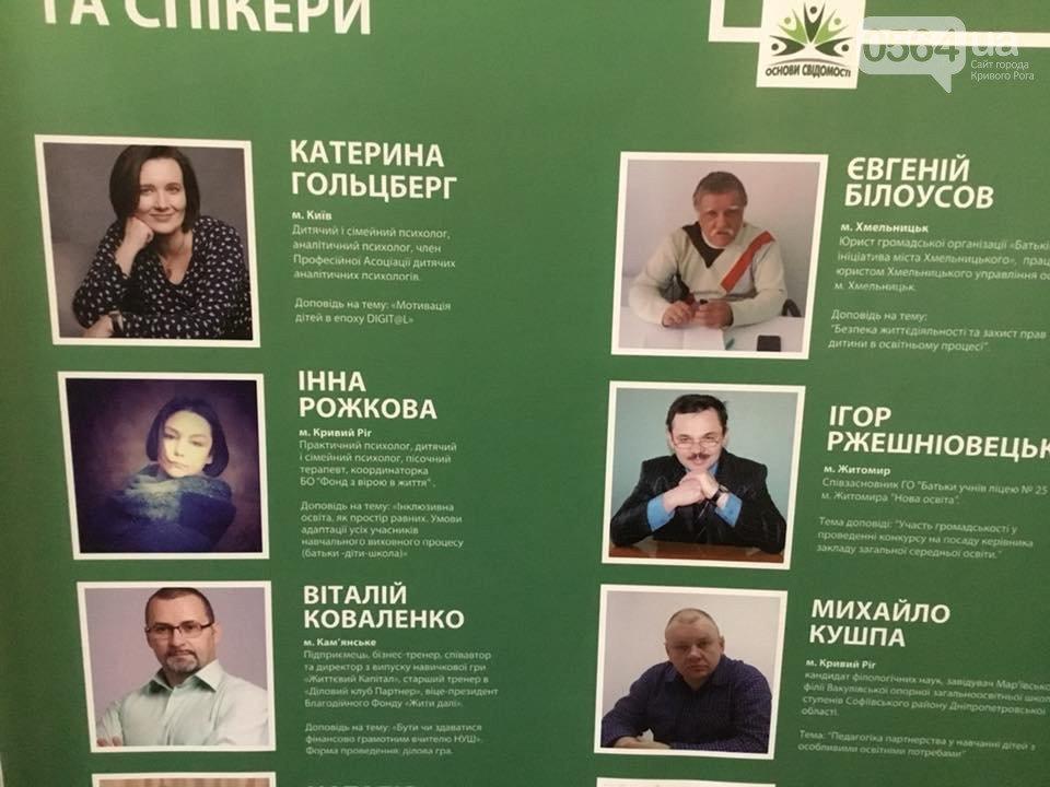 Форумы, проекты, задержания: ТОП-20 событий и происшествий 2019 года в Кривом Роге, - ФОТО, фото-7