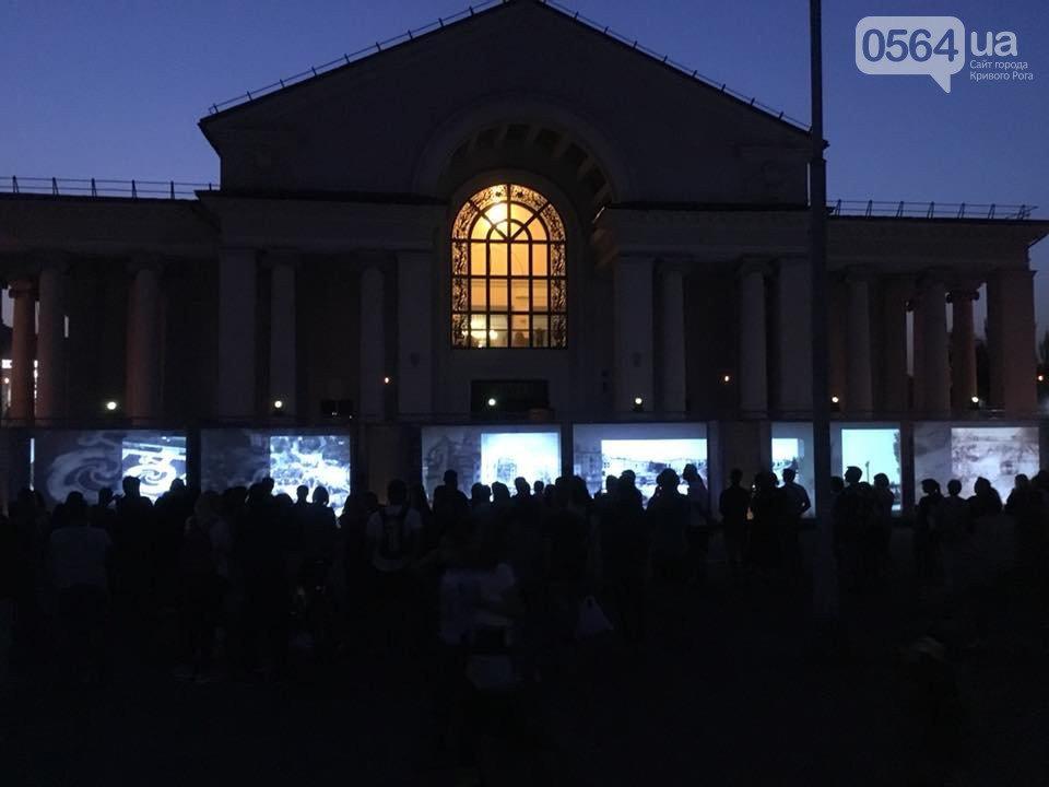 Форумы, проекты, задержания: ТОП-20 событий и происшествий 2019 года в Кривом Роге, - ФОТО, фото-19