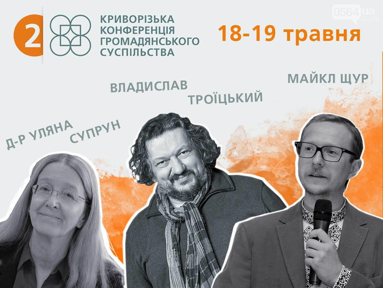 Форумы, проекты, задержания: ТОП-20 событий и происшествий 2019 года в Кривом Роге, - ФОТО, фото-9