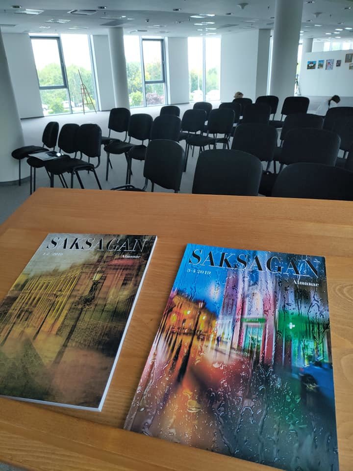 В библиотеки Кривого Рога покупали журнал по цене почти 400 грн за один экземпляр, - ФОТО, фото-1
