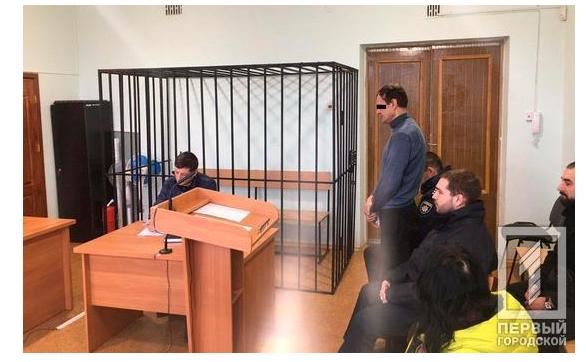 В Кривом Роге подозреваемого в убийстве водителя такси отправили в СИЗО на 2 месяца , фото-1