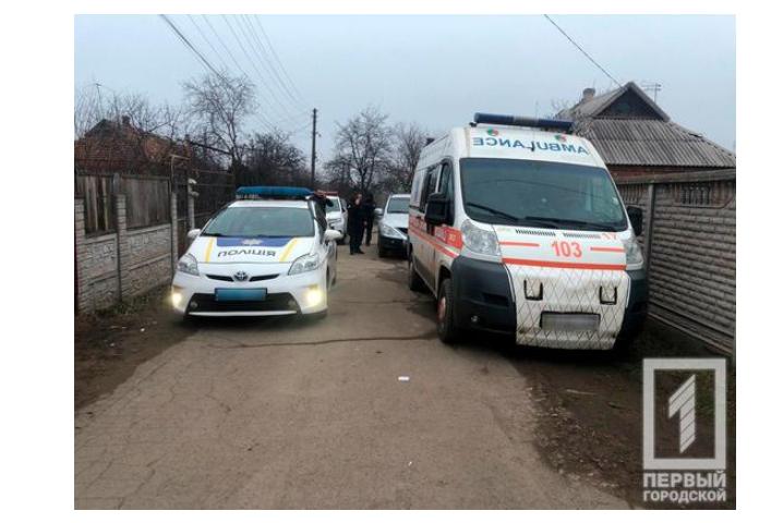 В Кривом Роге произошло двойное убийство, - ФОТО , фото-1