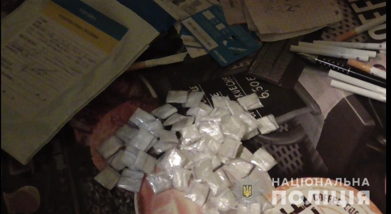 Павлоградские полицейские поймали наркодилера-рецидивиста из Кривого Рога с партией товара для закладок, - ФОТО, фото-2